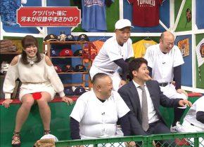 【▼パンチラ】 '神スイング' でおなじみの稲村亜美がTVショーでパンツ見せすぎな件wwwww