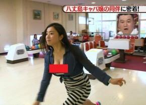 """東京・八丈島の""""爆乳キャバクラ嬢""""エロ過ぎwwwwwwこりゃ、人気と股間が爆発しますわwwwwwww"""