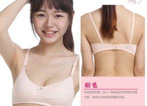 【画像あり】中国のジュニア下着モデルが即ハボwww 「コレええのんか」「ワキ舐めたすぎンゴ」「ジャップ完敗」