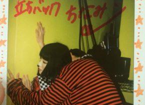【悲報】アイドルまんさん、撮影会での立バックハメ撮り写真が流出wwwwwwwwwwwwwwwww(※画像あり)